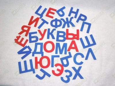 Алфавит цветной на магнитах. Русские буквы. Большие