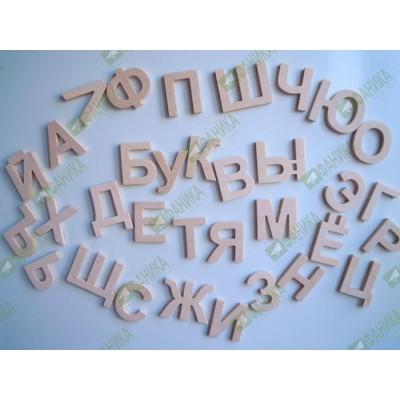 Алфавит на магнитах. Русские буквы. Большие.