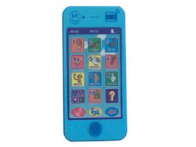 Телефон для развития ребёнка (голубой)