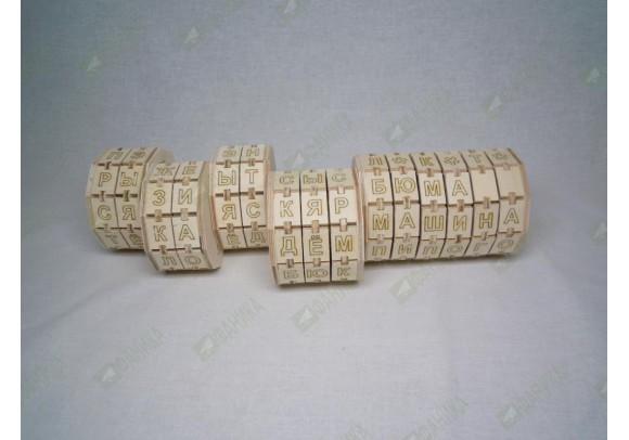 Буквенные цилиндры набор из 5 штук