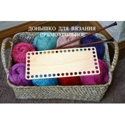 Деревянное донышко прямоугольник для вязания