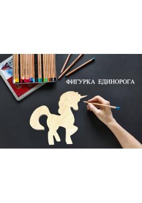 Фигурка для декора Единорог