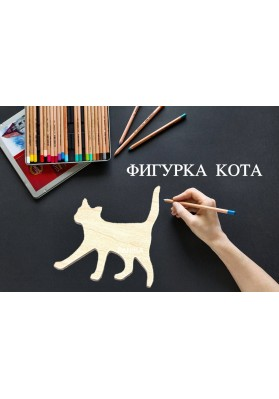 Фигурка для декора Кот