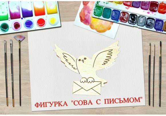 """Фигурка для декора """"Сова с письмом"""" с гравировкой"""