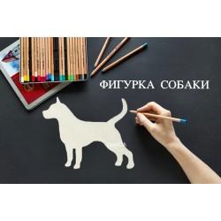 "Фигурка для декора ""Собака"""