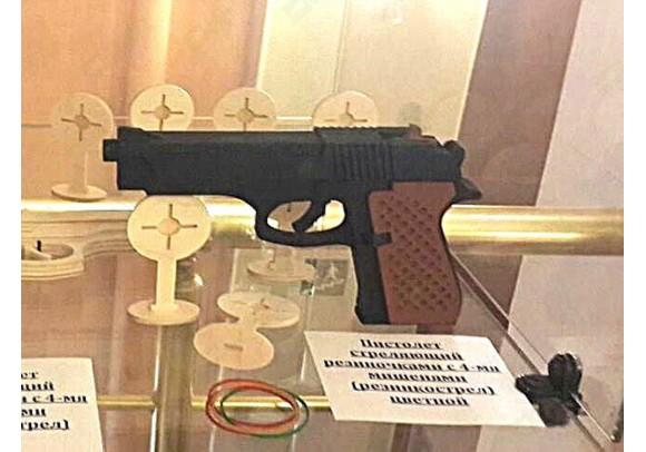 Пистолет стреляющий резиночками (резинкострел) чёрный