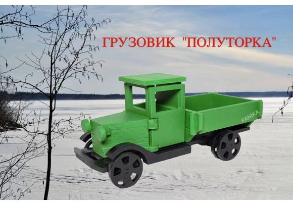 """Грузовик """"Полуторка"""" цветной"""