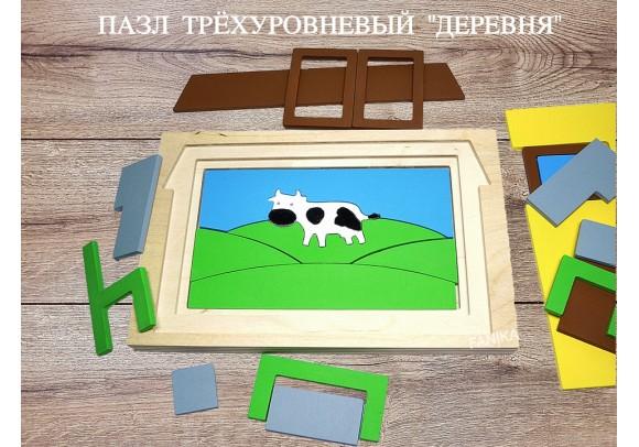 Пазл трёхуровневый Деревня