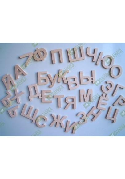 Алфавит. Русские буквы.