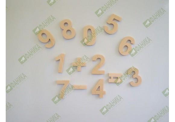 Цифры и знаки деревянные на магнитах