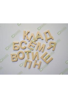 Дополнительные буквы к алфавиту на магнитах