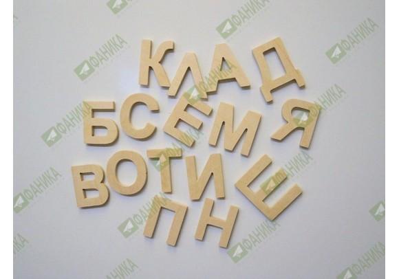 Дополнительные буквы к алфавиту.