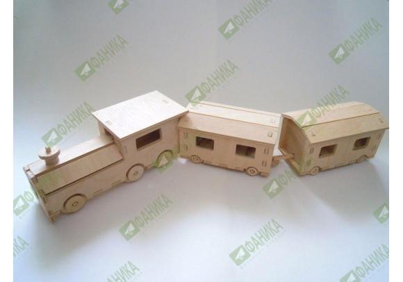 Паровозик с вагонами