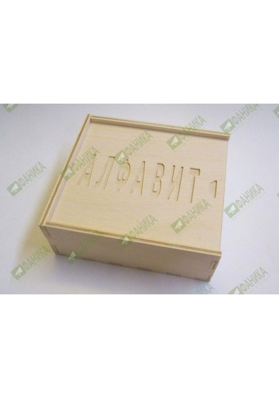 Алфавит на магнитах в шкатулке